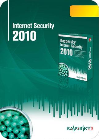 Скачать антивирус Касперского Internet Security 2010 необходимо для
